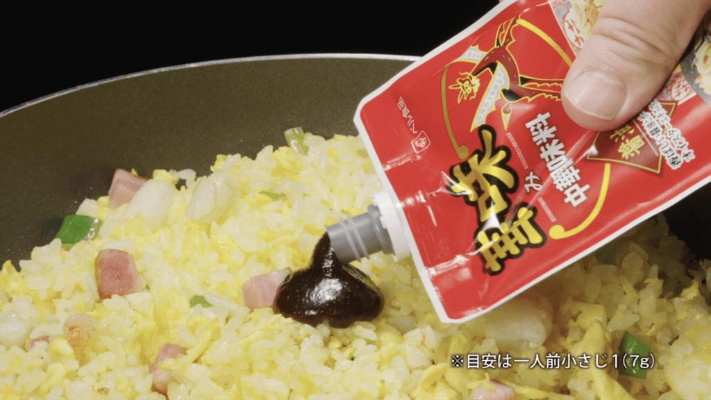 ベル食品_ラーメンスープ華味シリーズ